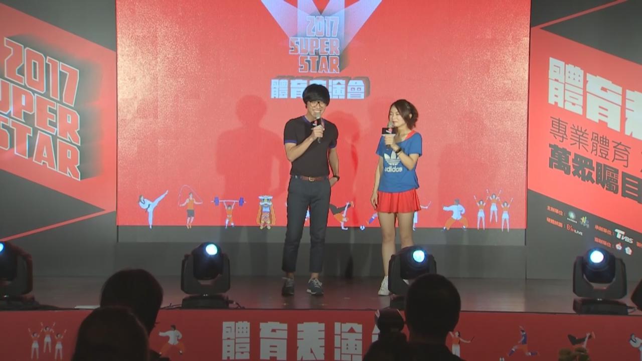 盧廣仲為體育表演會造勢 自爆曾學多樣運動項目