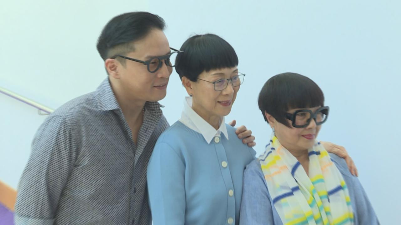 林家聲逝世兩周年 陳寶珠楊天經談難忘回憶