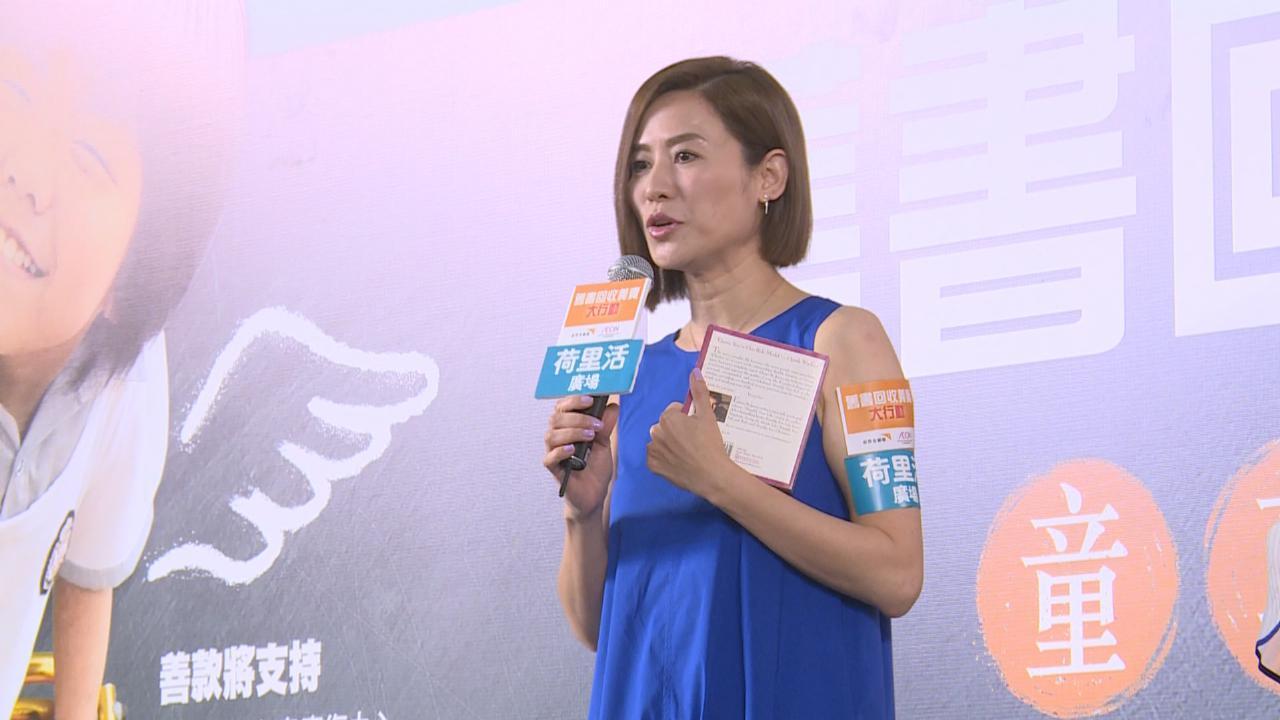 (國語)與港姐候選佳麗赴台拍外景 宣萱大談眾人表現