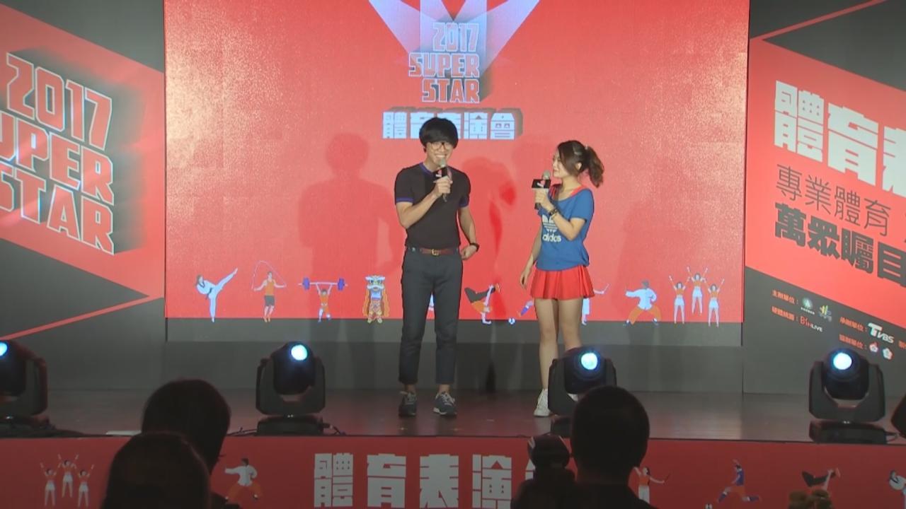 (國語)盧廣仲為體育表演會造勢 自爆曾學多樣運動項目