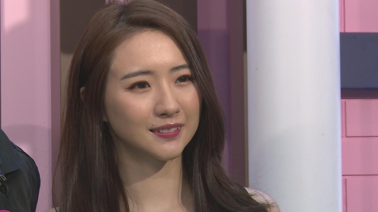 (國語)菊梓喬現身商場活動 與粉絲合唱劇集歌曲