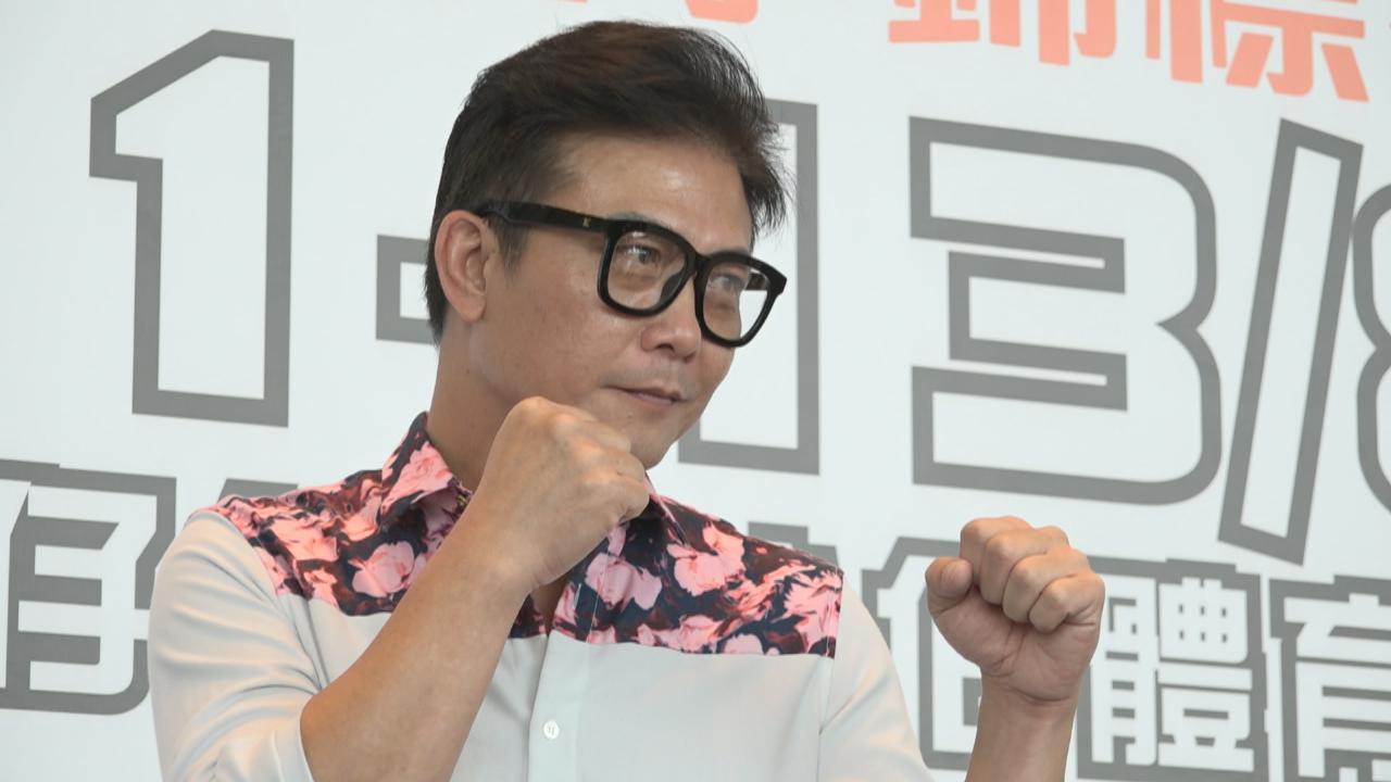 (國語)與錢小豪出席新戲活動 龐景峰望跟父親演對手戲