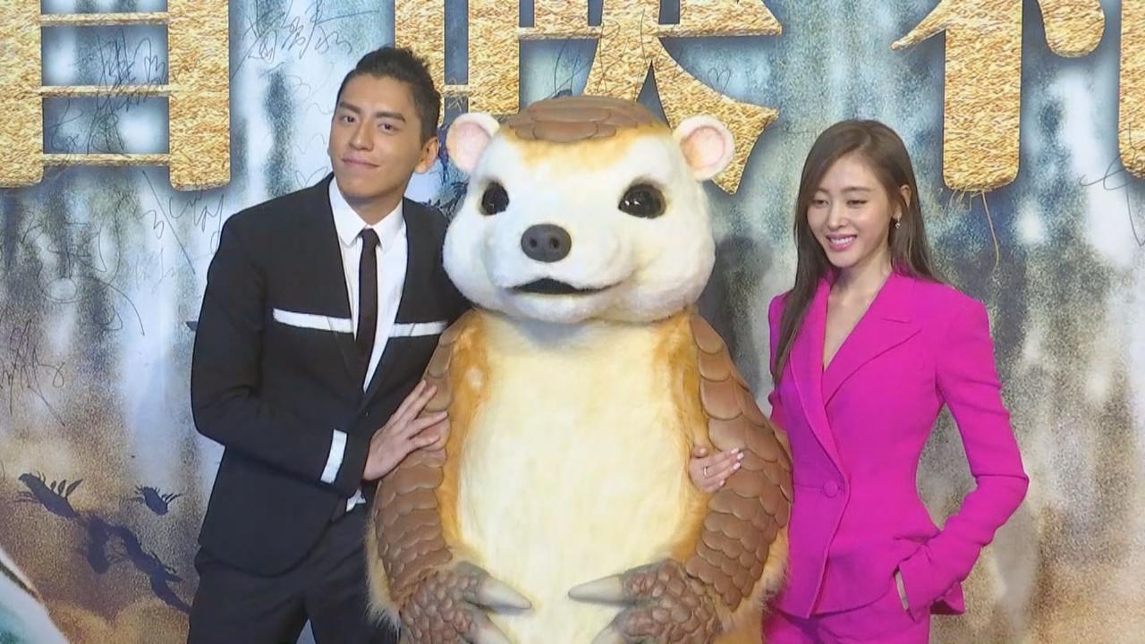 赴京宣傳出道後首部電影 張天愛自爆心情緊張