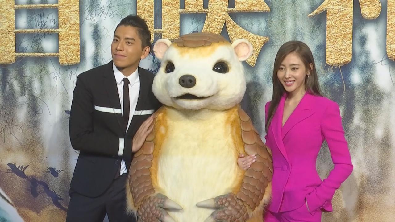 (國語)赴京宣傳出道後首部電影 張天愛自爆心情緊張