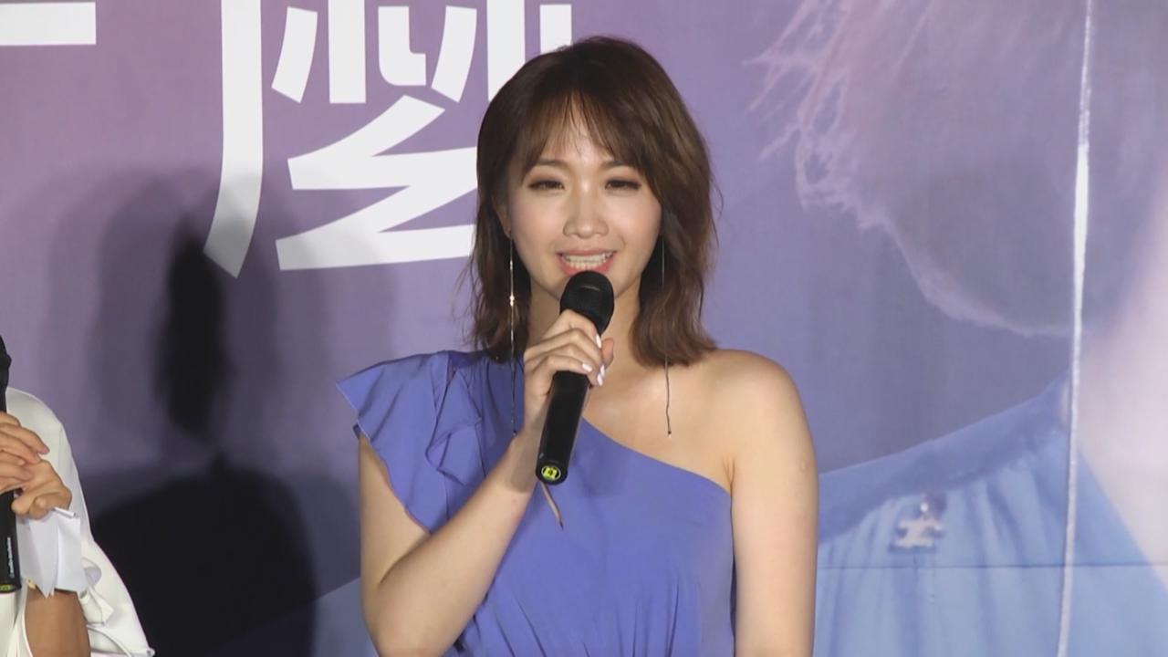 (國語)記招還原MV恐怖場面 朱俐靜坦言被僵屍嚇壞