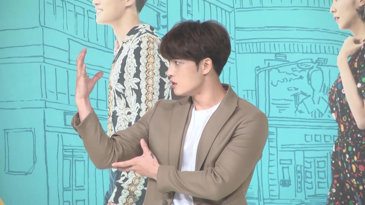 (國語)金在中宣傳退伍後首部劇集 透露JYJ暫無合體計劃