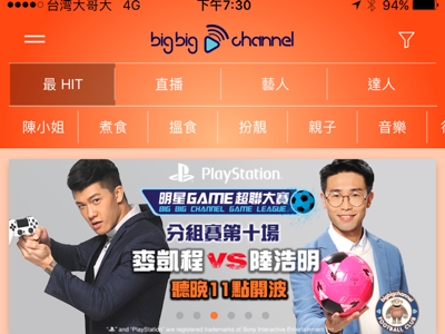 2017-08-09 Enews 台灣的直播