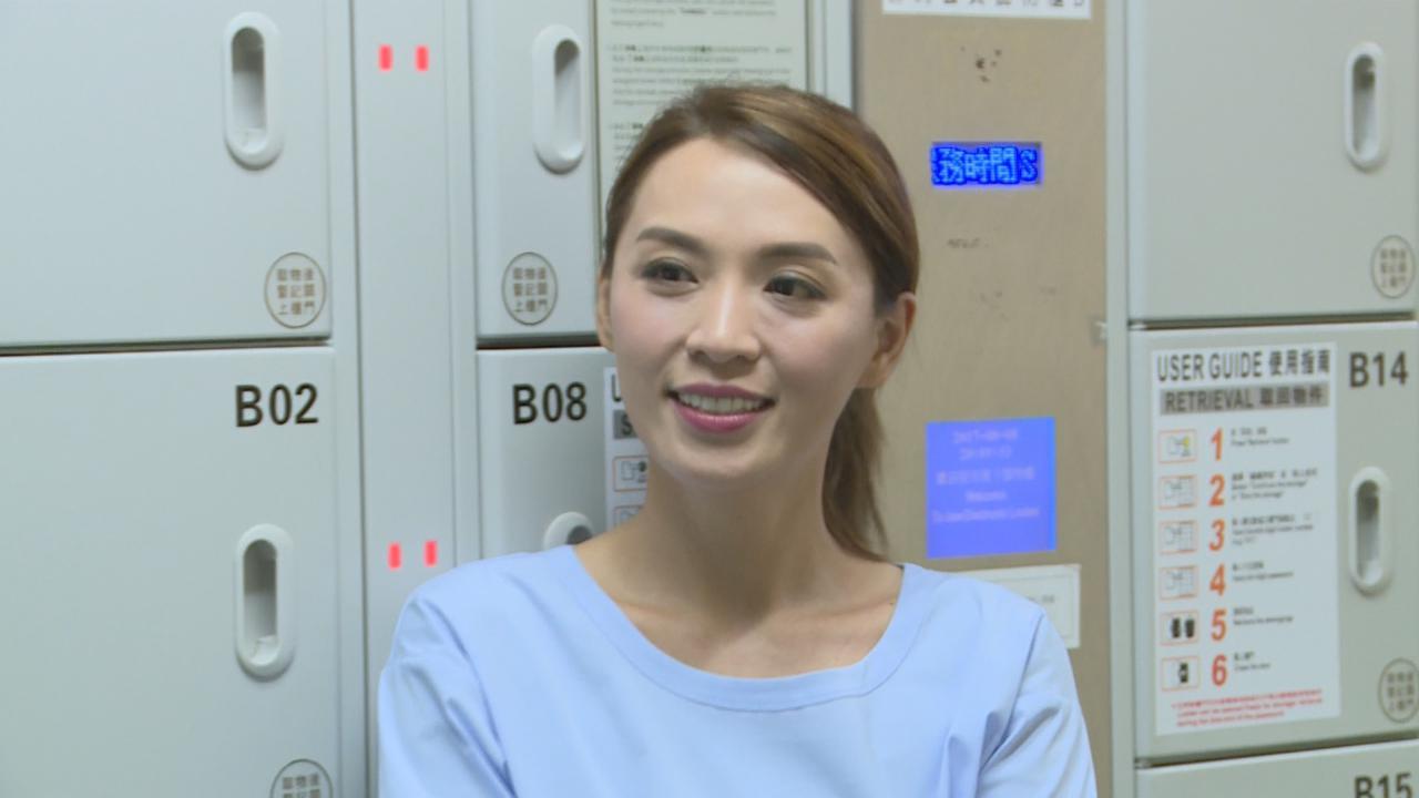 陳煒承認五年前已離婚 否認婚姻破裂涉及第三者
