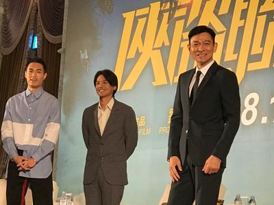 2017-08-10 Enews 台灣的直播