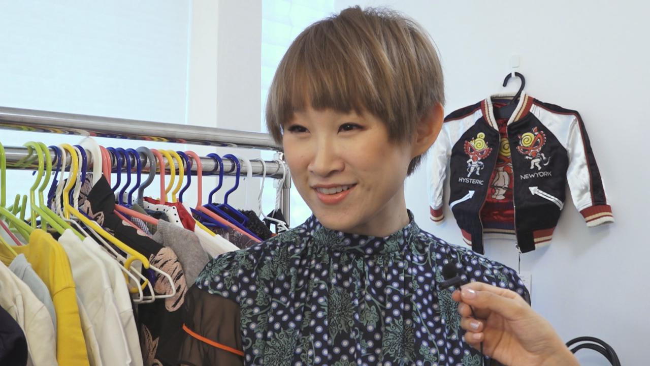 義賣二手衫 Ivana感激粉絲支持