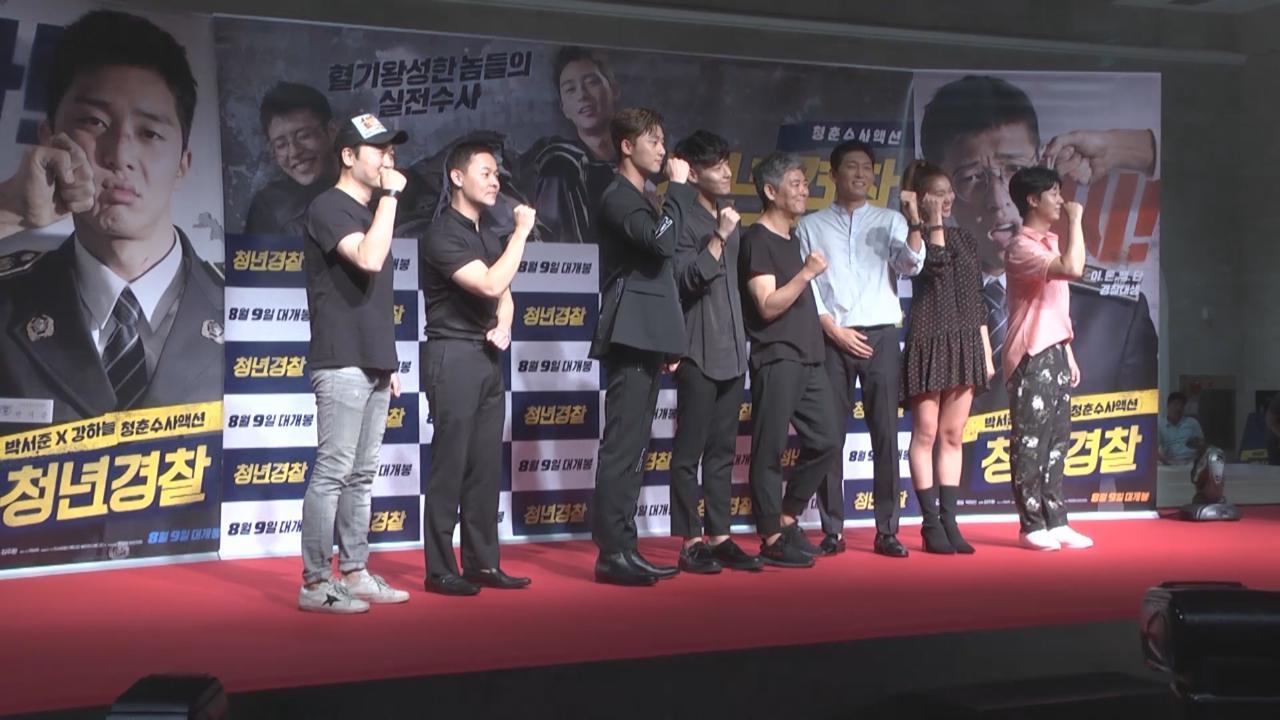 與朴敘俊合作新戲vip首映 姜河那望觀眾喜歡暫別作