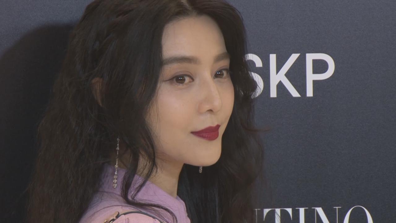 (國語)李晨首度自導自演電影 范冰冰零片酬出演支持男友