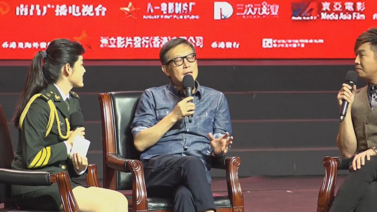 (國語)新戲啓用小生花旦被抨擊 劉偉強大讚年輕演員專業