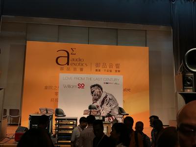 蘇永康音樂會直播
