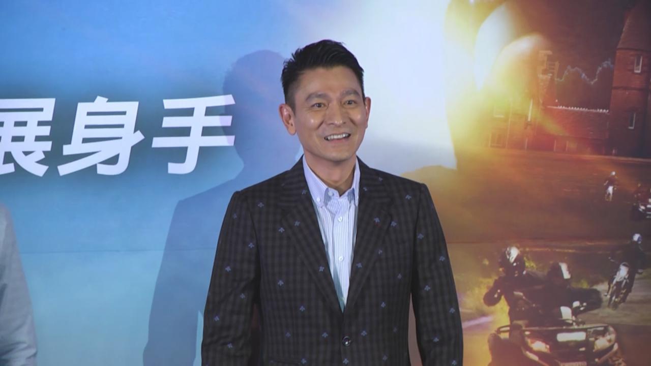 赴台宣傳新戲與300粉絲見面 劉德華台上風騷扭屁股證傷癒
