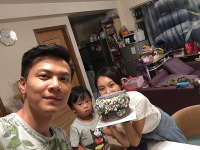 吾妻生日切蛋糕