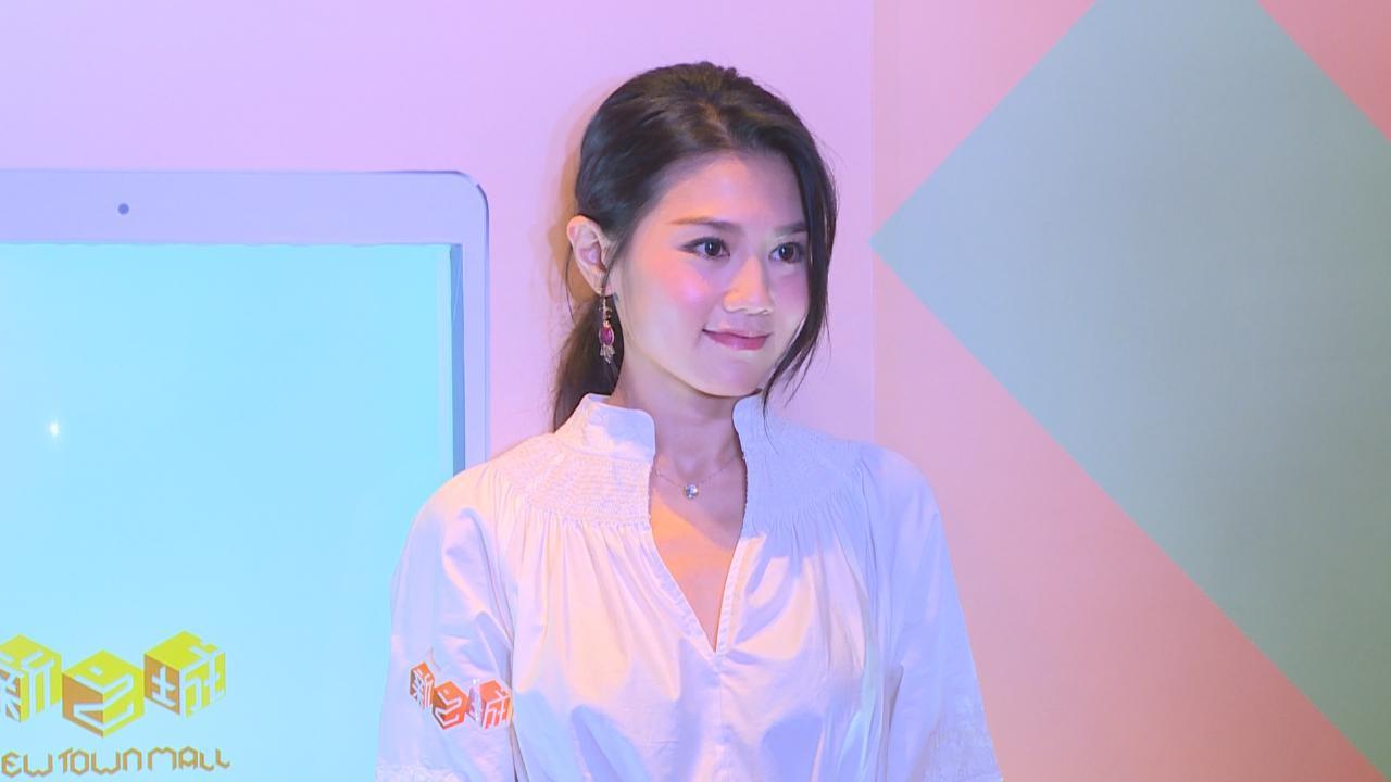 (國語)周秀娜即將結束工作 計劃赴小島享受假期