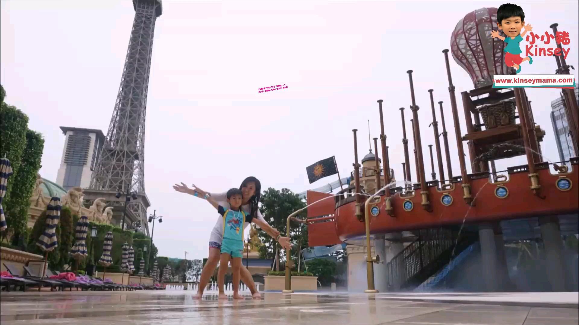 小小豬澳門篇 - 玩轉巴黎人水世界