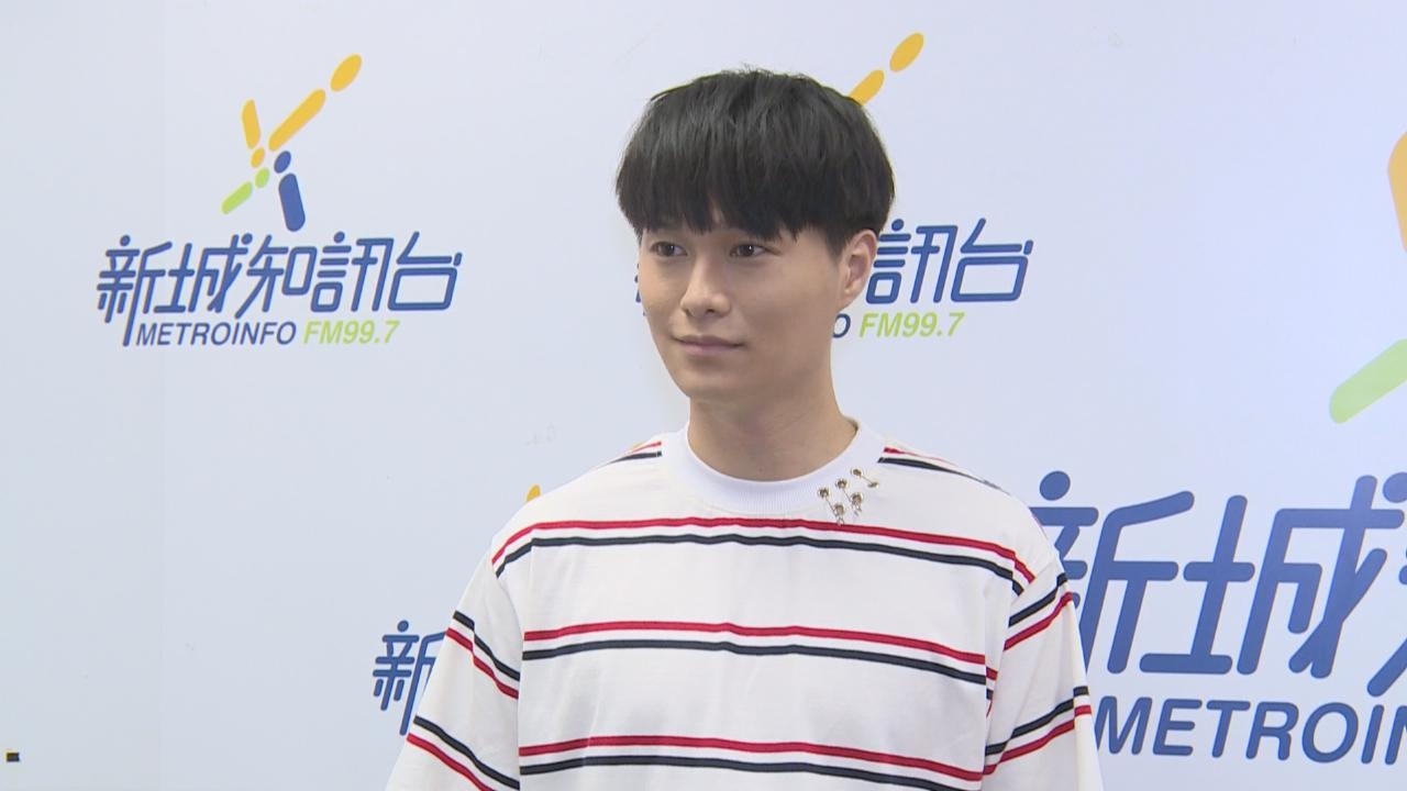 (國語)拍完劇立刻宣傳新歌 胡鴻鈞恢復歌手身份