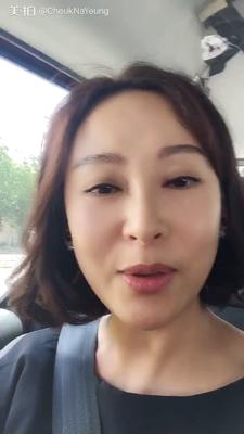 2017-08-13 楊卓娜的影片