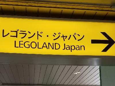 區永權 「名古屋主題樂園」Live