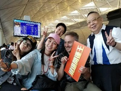 2017-08-14 李居明的直播