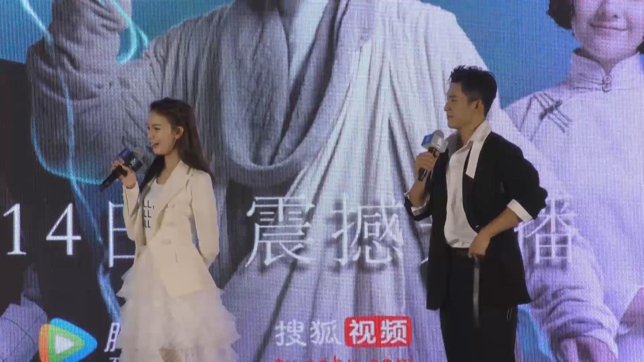 再度與陳瑤合作拍劇 韓東君大讚拍檔反串扮相