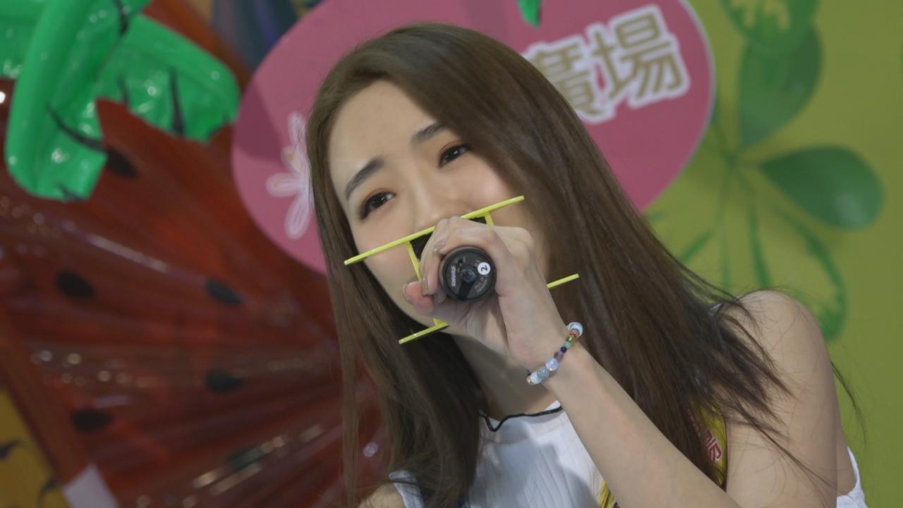 菊梓喬出席活動大展歌喉