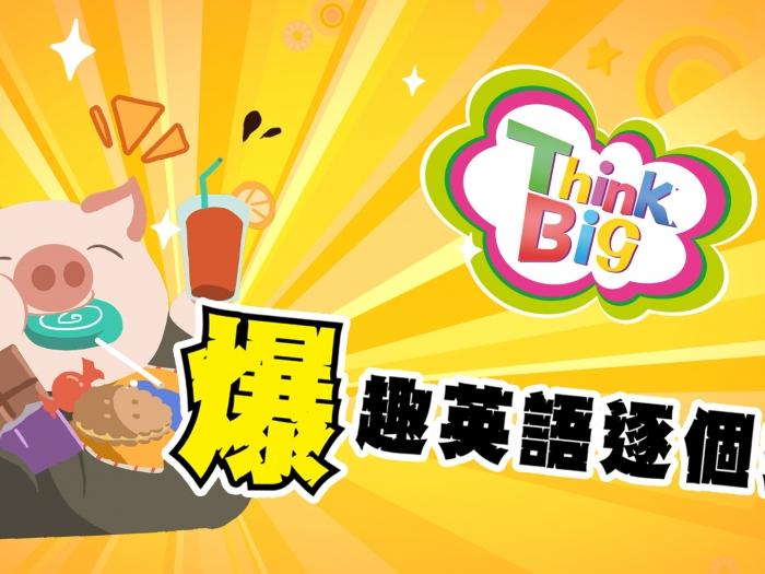 爆笑英語逐個捉#11 「面青青」英文點樣講?