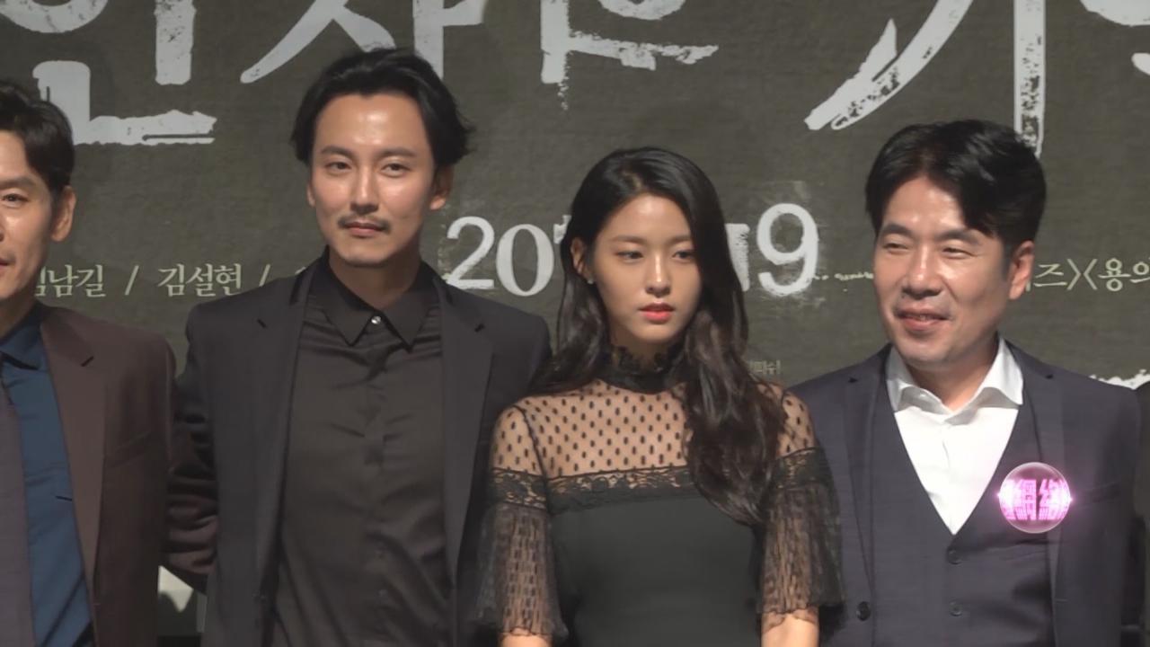 與雪炫新戲演情侶 金南佶慶幸未有代溝壓力全消