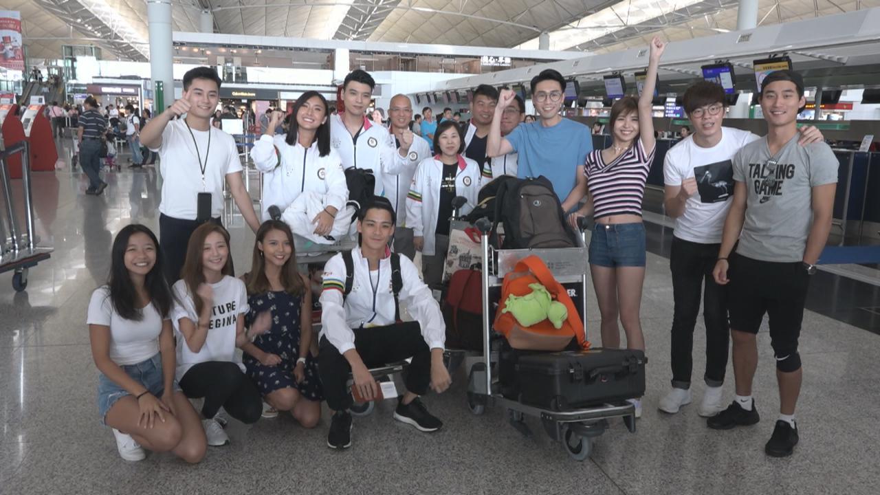 香港大學生運動員赴台出賽 陸浩明張秀文特意送機打氣