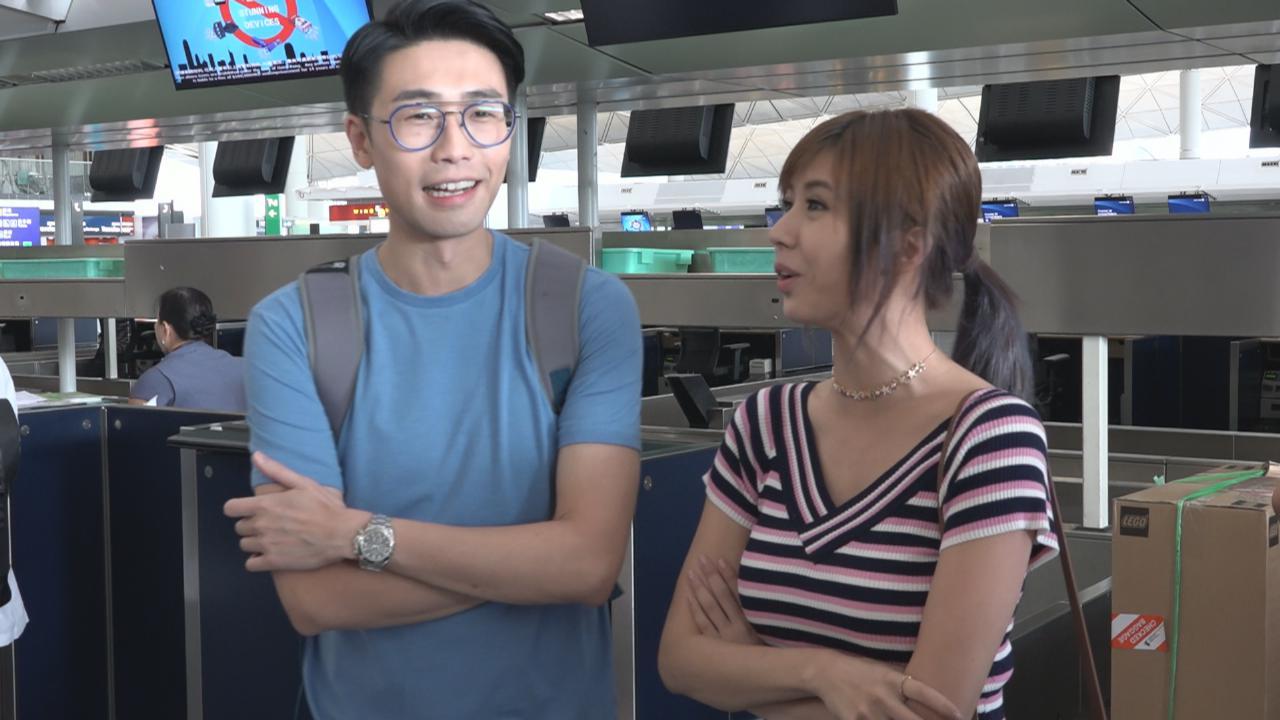 (國語)香港大學生運動員赴台灣出賽 陸浩明張秀文特意送機打氣