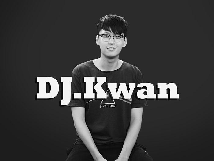 我是DJ Kwan@BigBigVoice