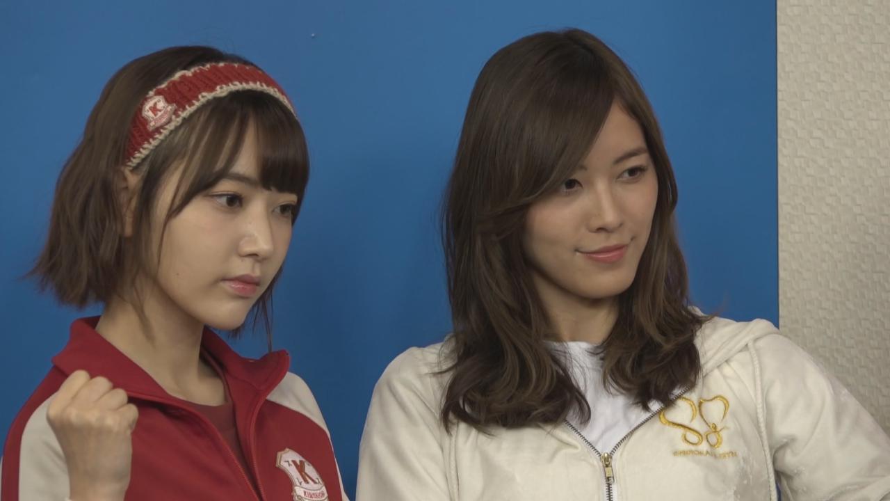 將與松井珠理奈進行摔角賽 宮脇咲良為比賽認真練習