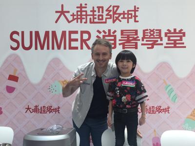 2017-08-19 Casperbibi的直播n周筠浩同河國榮哥哥一齊學整雪糕?n