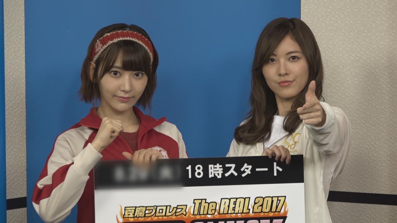 (國語)將與松井珠理奈進行摔角賽 宮脇咲良為比賽認真練習