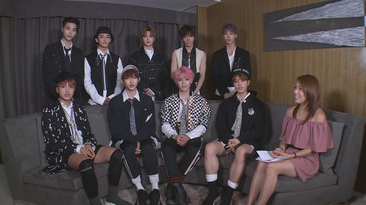 (國語)NCT 127難忘香港粉絲熱情應援