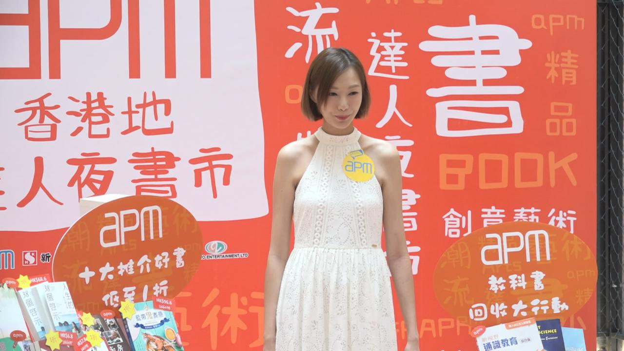 (國語)趙頌茹暑假帶女兒游新加坡 大嘆害怕突發狀況