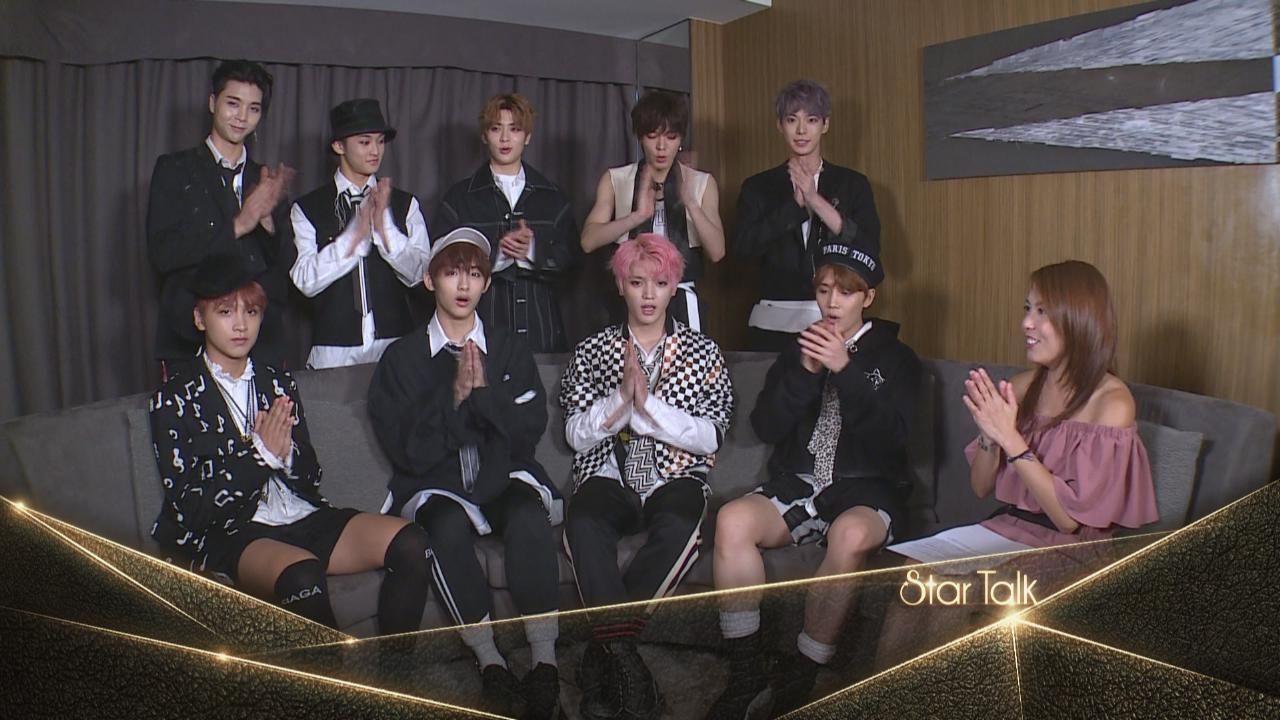NCT 127難忘香港粉絲熱情應援