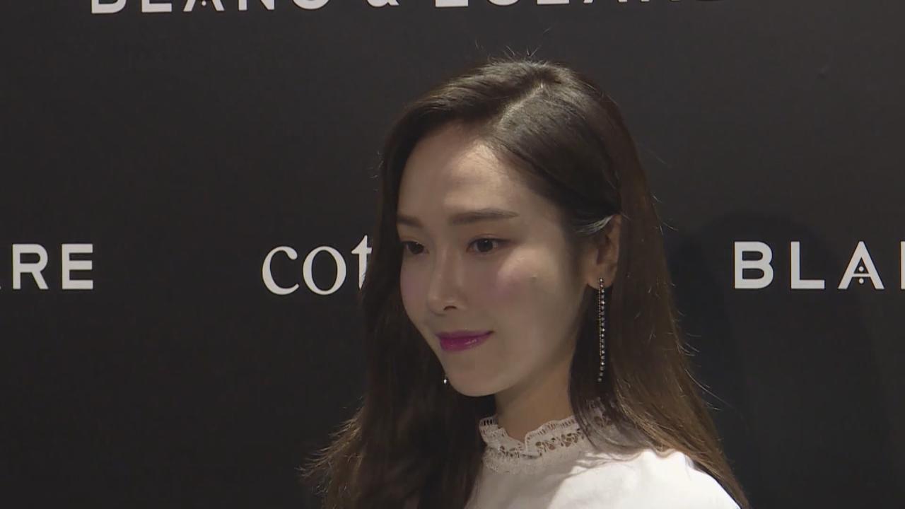 Jessica再訪上海出席活動 為粉絲帶來驚喜