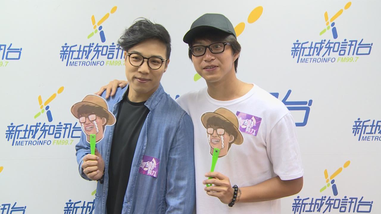(國語)吳業坤為電台擔任主持 拍攝誇世代外景曬傷