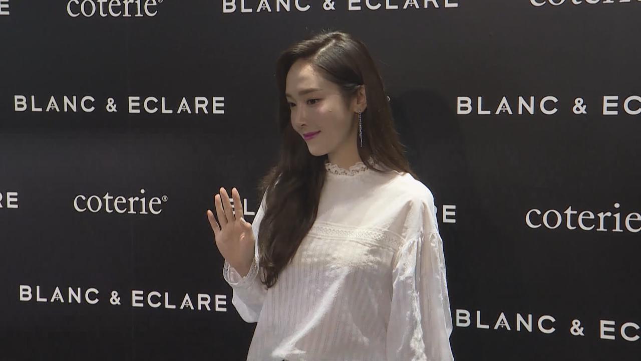 (國語)Jessica再訪上海出席活動 為粉絲帶來驚喜