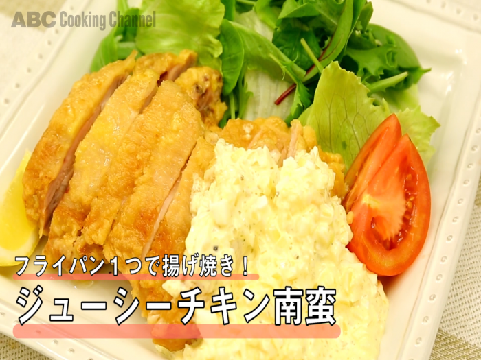 ABC_日式人氣南蠻雞