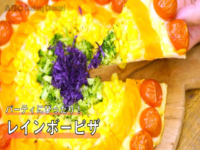 ABC_適合派對的彩虹薄餅