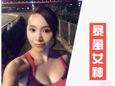 荃灣三號瘋跑跑跑