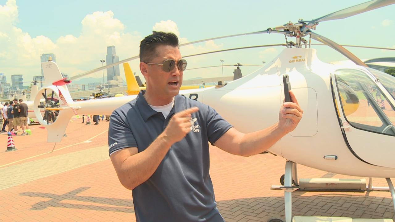 王敏德現身直升機活動 大讚兒子有天份做機師