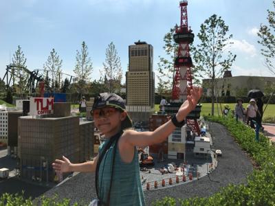 Nagoya Legoland Minand