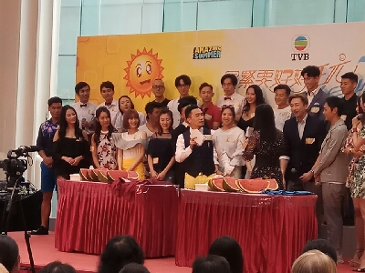 2017-08-24 伍禮騫 Thomas Ng的直播