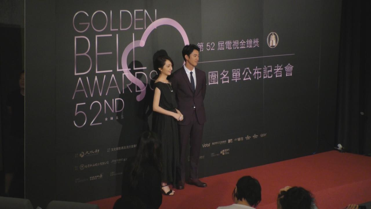 第52屆台灣金鐘獎公布提名名單 吳慷仁雙料入圍大感興奮