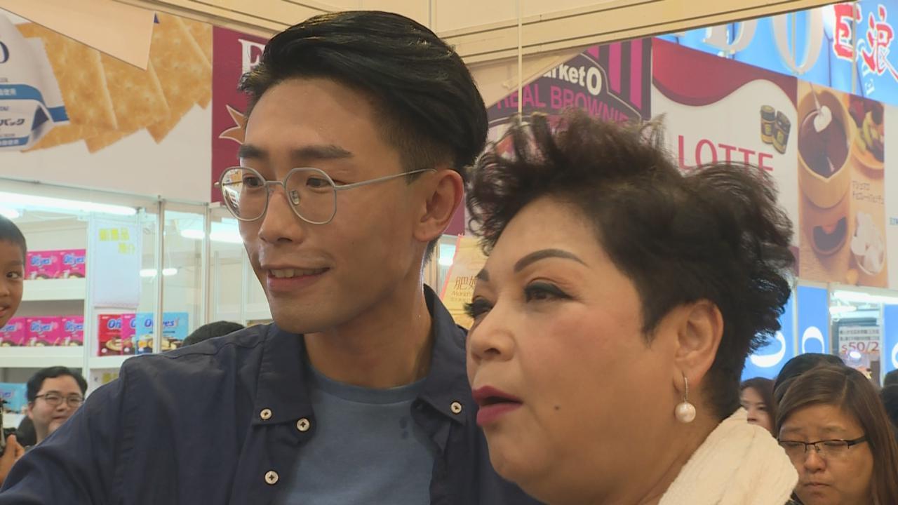 (國語)與陸浩明現身美食展 肥媽自製特色月餅
